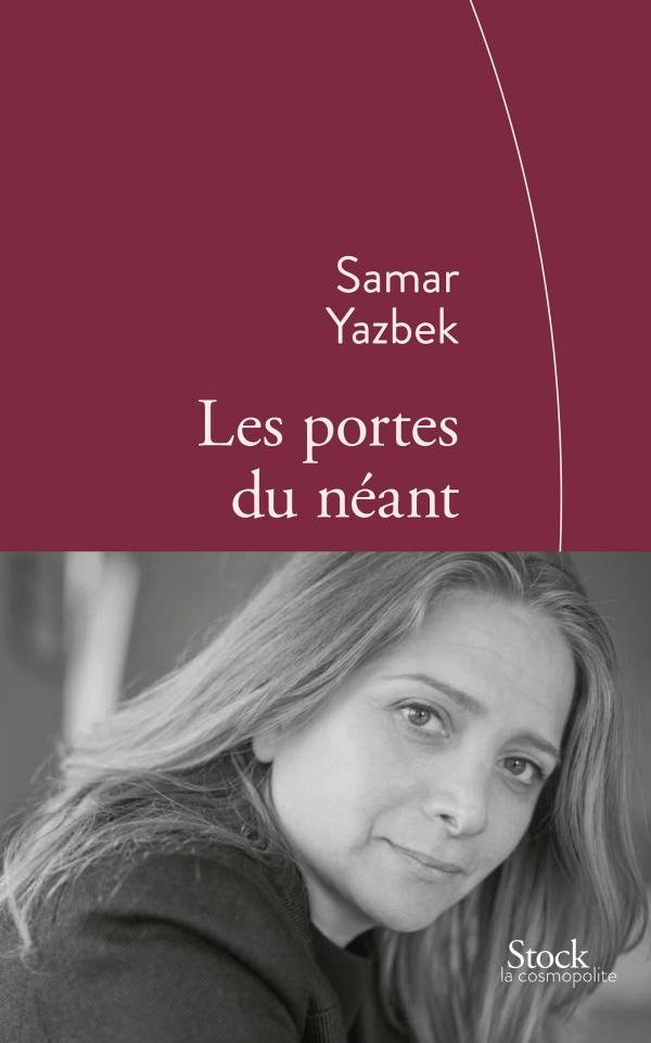 Les portes du n ant samar yazbek rania samara stock - Les portes du hammam vendargues ...