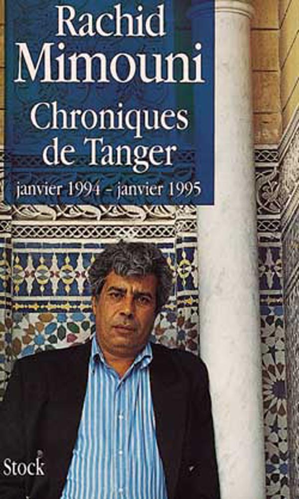 Chroniques de Tanger