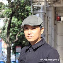 Ming-yi