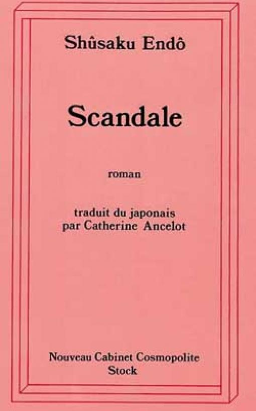 Scandale