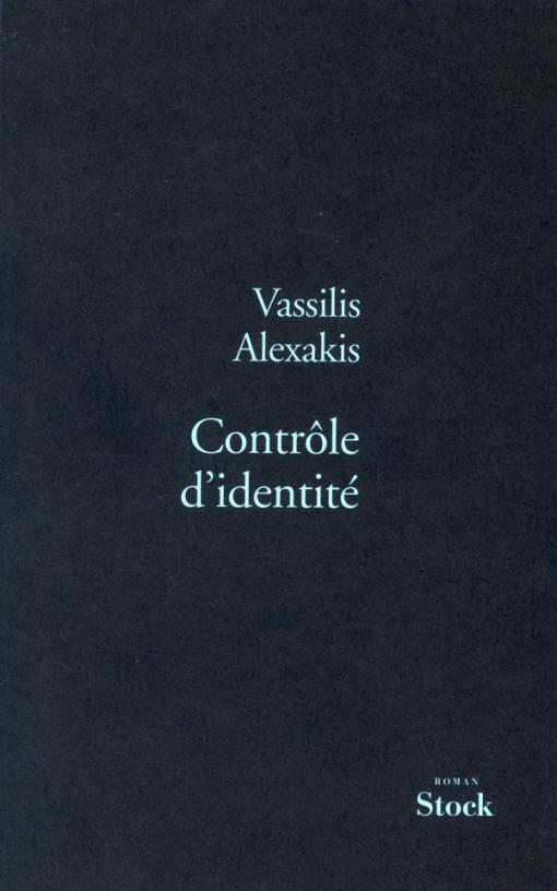 CONTROLE D IDENTITE