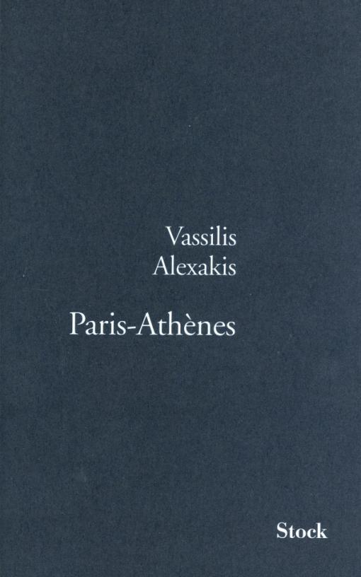Paris-Athènes