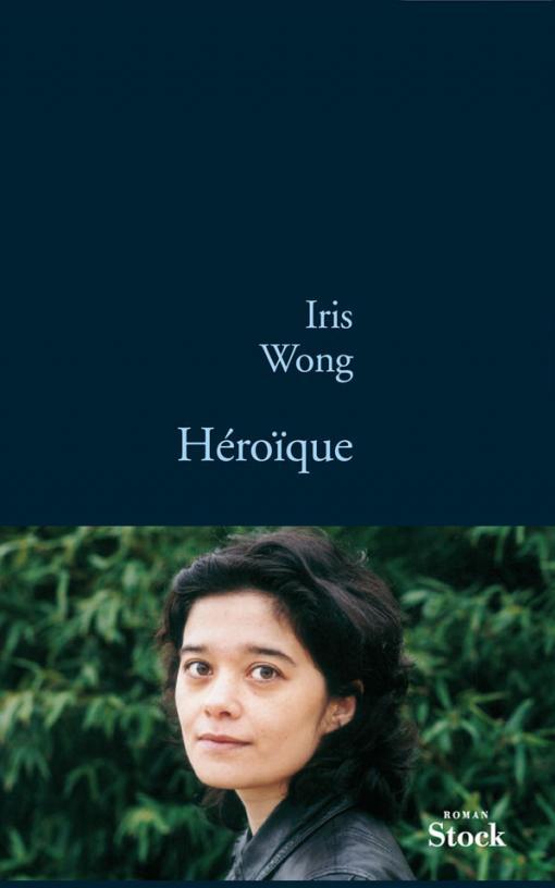 Héroïque