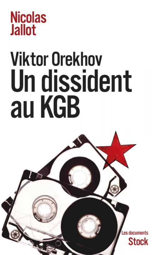 Viktor Orekhov