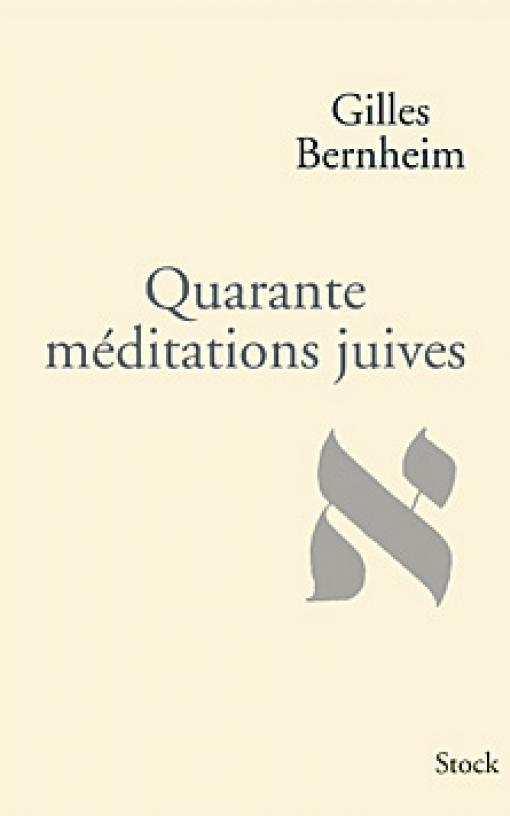 QUARANTE MEDITATIONS JUIVES