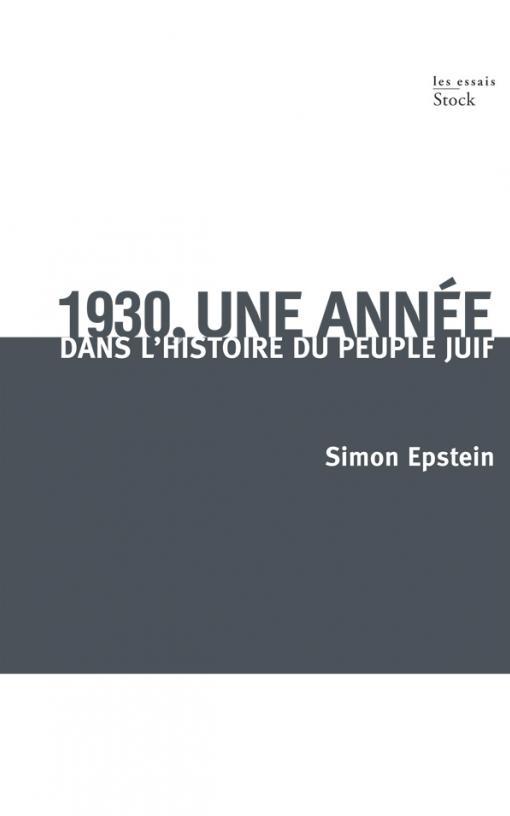 1930, une année dans l'histoire du peuple juif