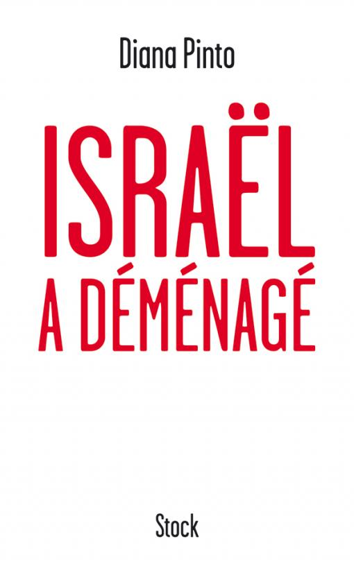 ISRAEL A DEMENAGE
