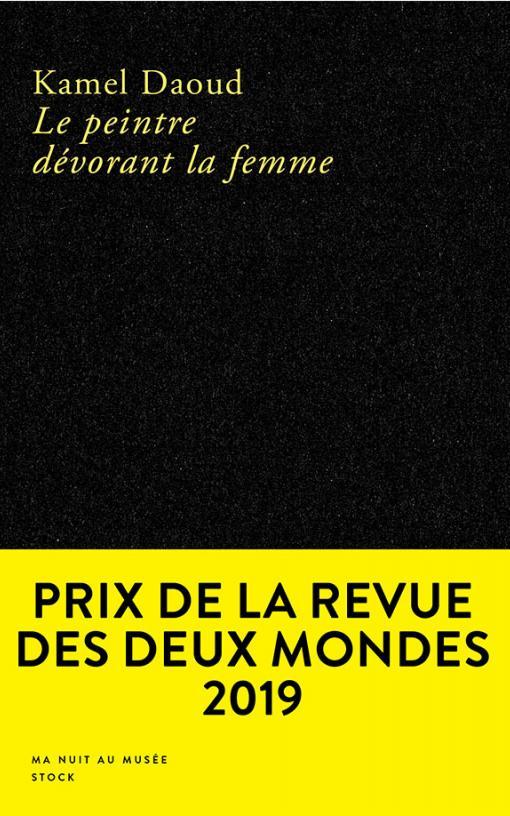 Une amitié espagnole (Littérature Française) (French Edition)